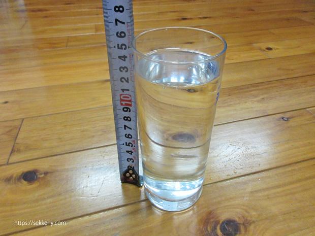 400CCの水を8杯