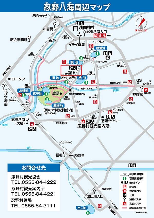 忍野八海周辺マップ