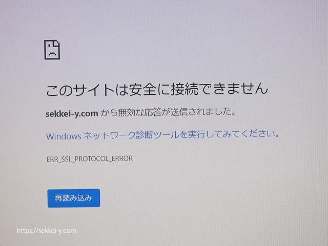 ムーバブルタイプの管理画面にアクセスできない