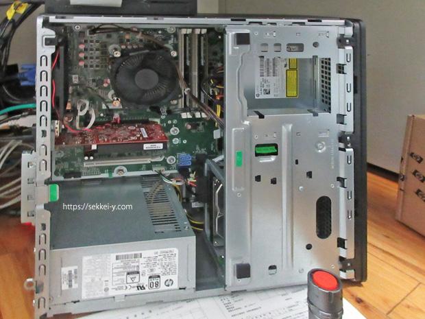 パソコンの修理