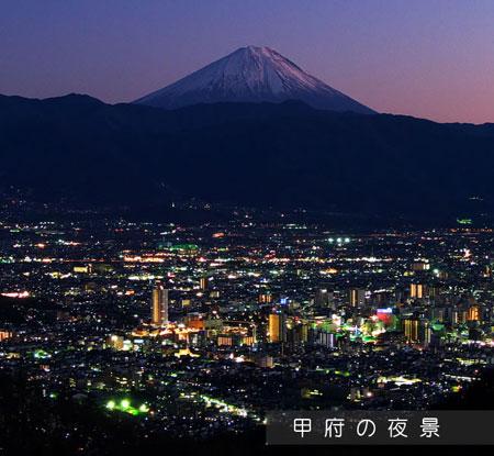 甲府市盆地と富士山