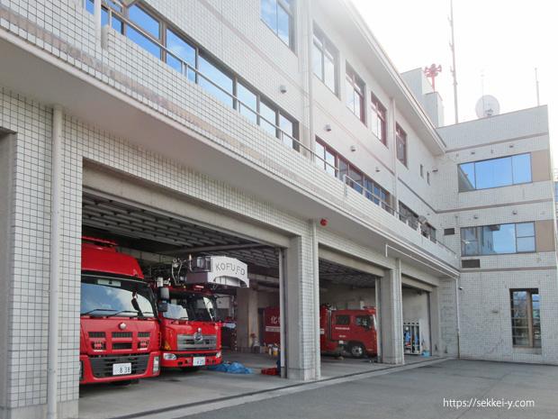甲府地区広域行政事務組合消防本部 南消防署