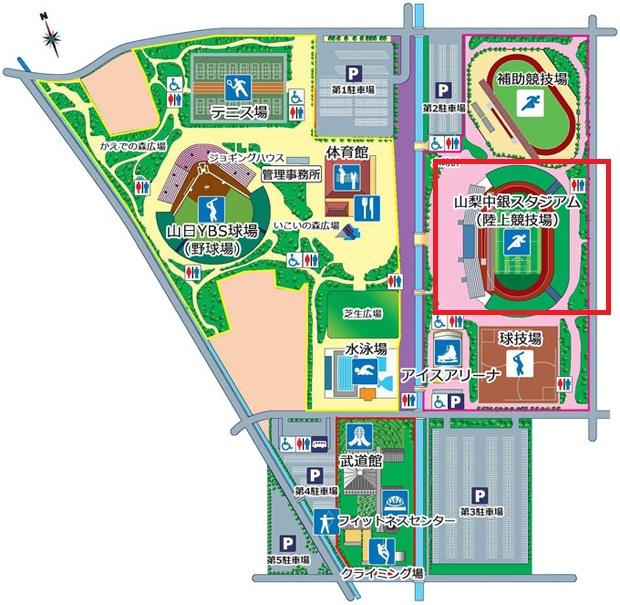 小瀬スポーツ公園 陸上競技場