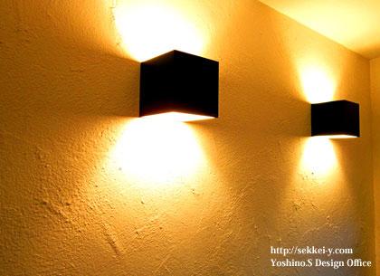 吉野聡建築設計室のオリジナルの紀州備長炭+漆喰壁