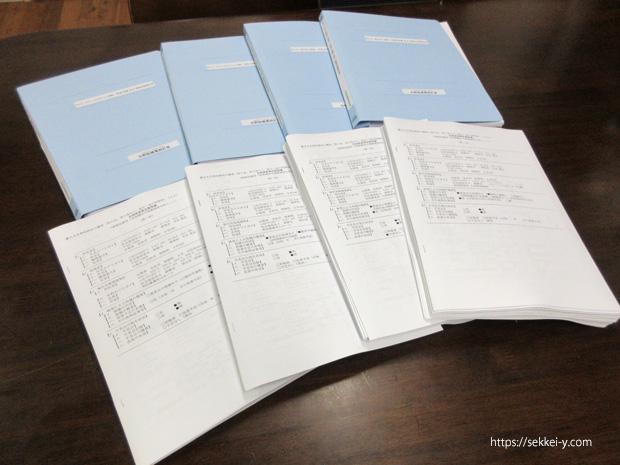 特殊建築物定期調査報告書
