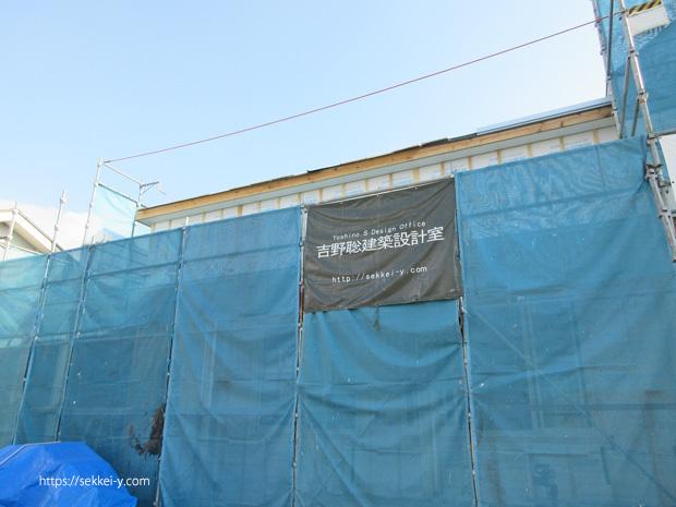 甲府市認定こども園 外部足場のシート看板
