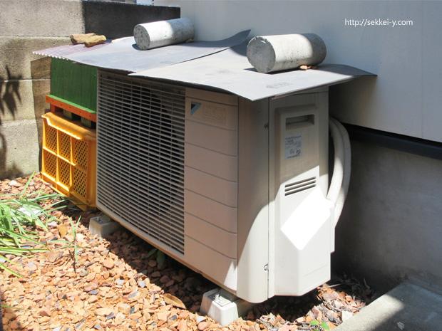 屋根を設けたエアコンの室外機