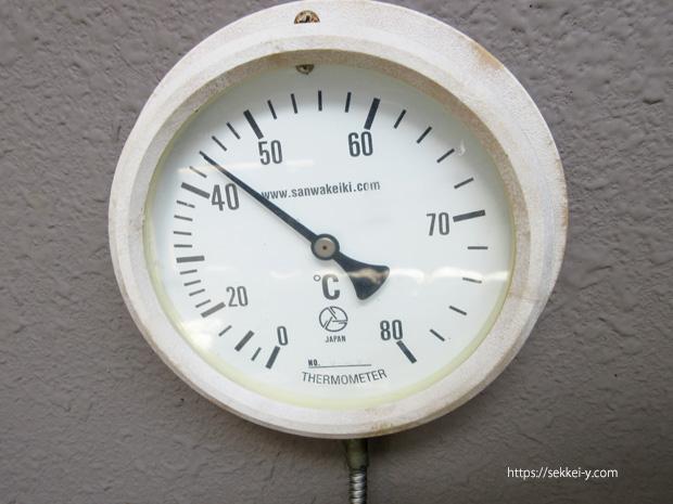 44℃のお湯