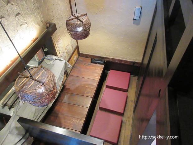 カップル席の個室